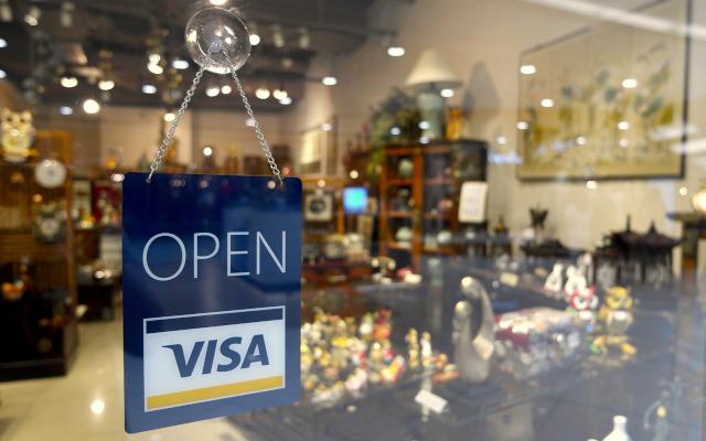 Visa Sign